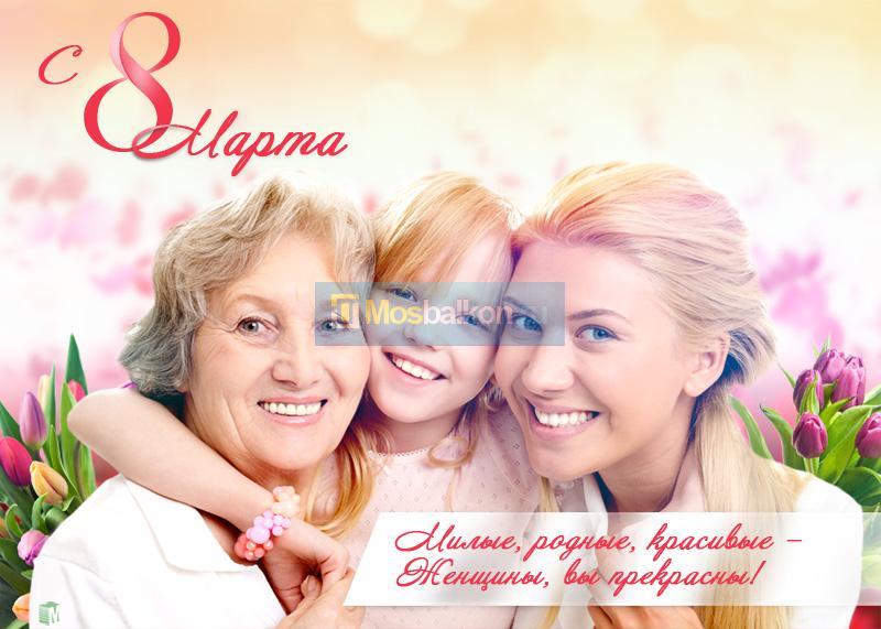 Поздравления бабушек от детей
