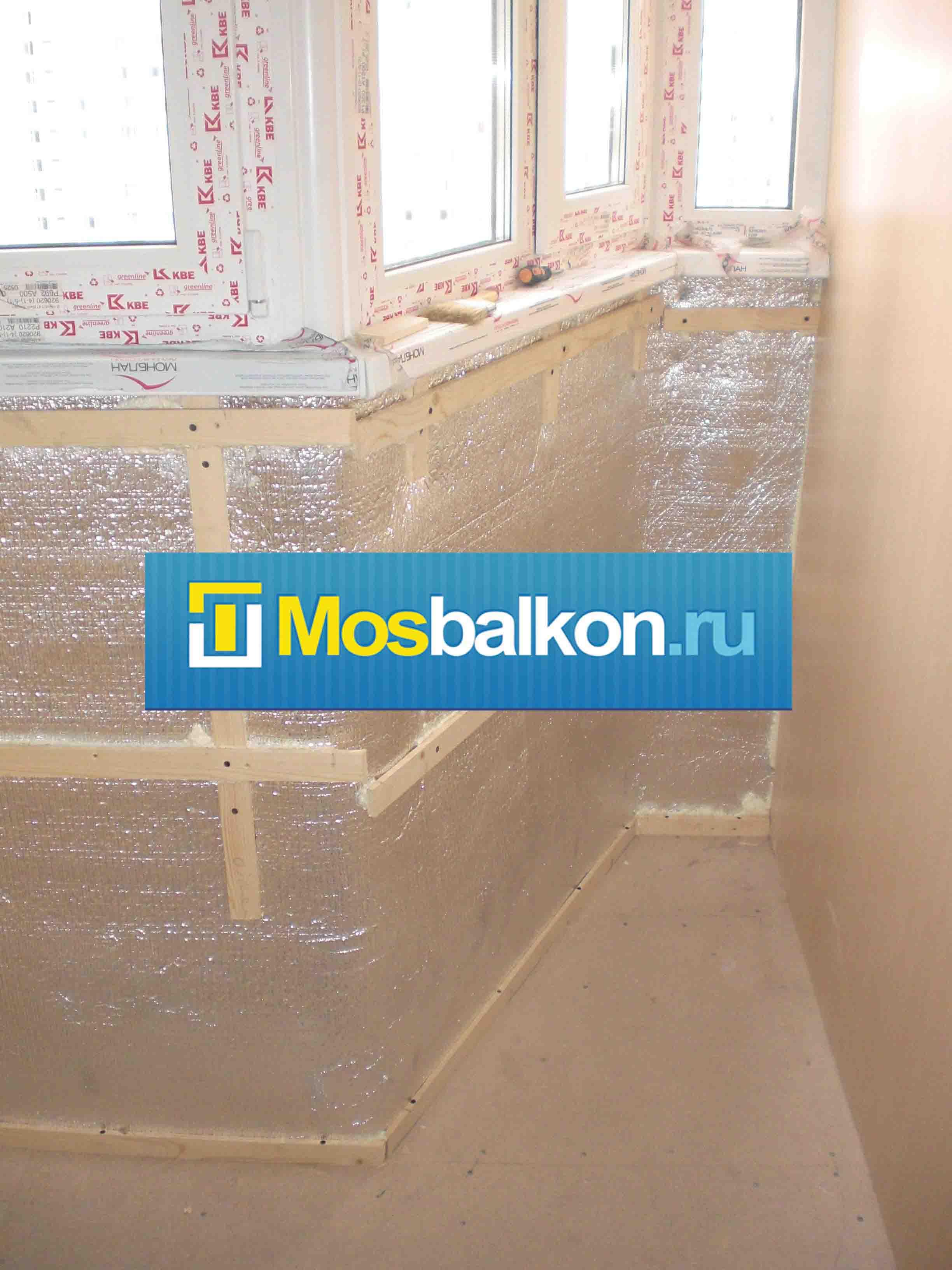 Утепление балконов, утепление лоджий в москве и московской о.
