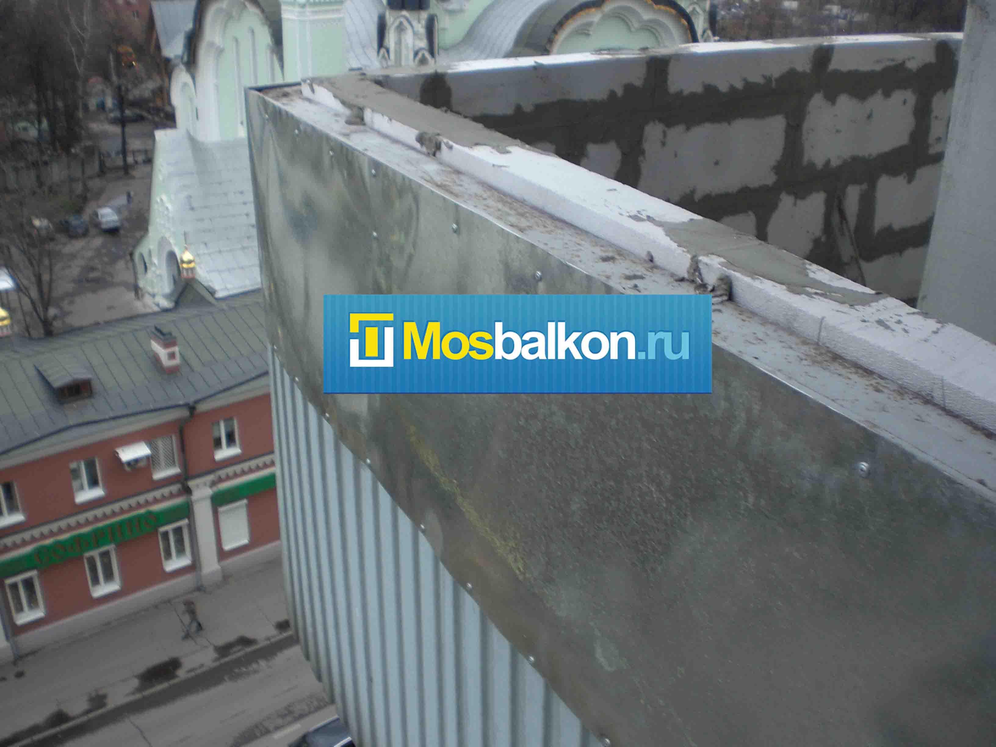 Ремонт балкона - от а до Я мосбалкон.ру.