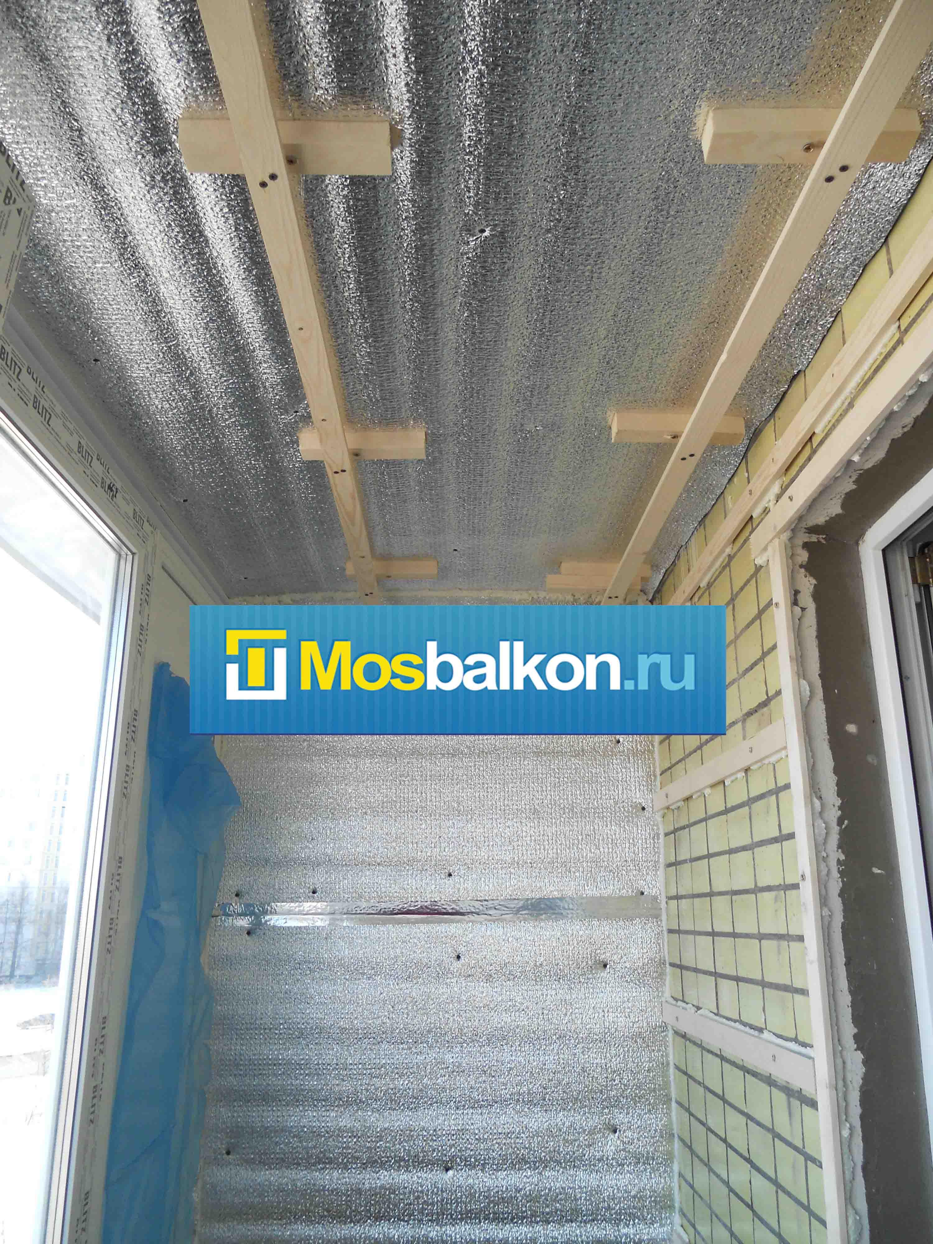 Утепление балкона фольгированным утеплителем..