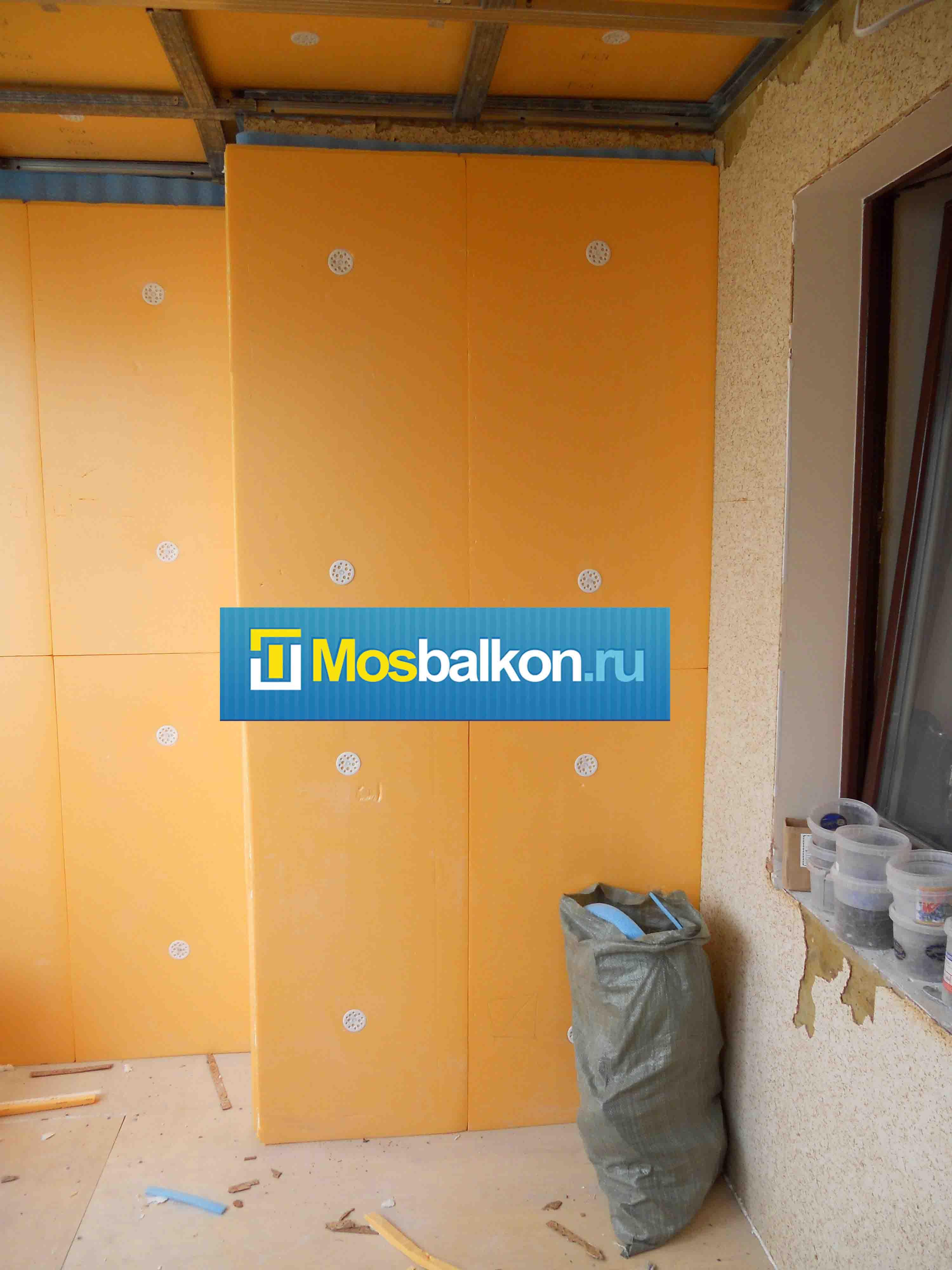 """Утепление балконов и лоджий / """"мосбалкон"""" - отд... - мои фот."""