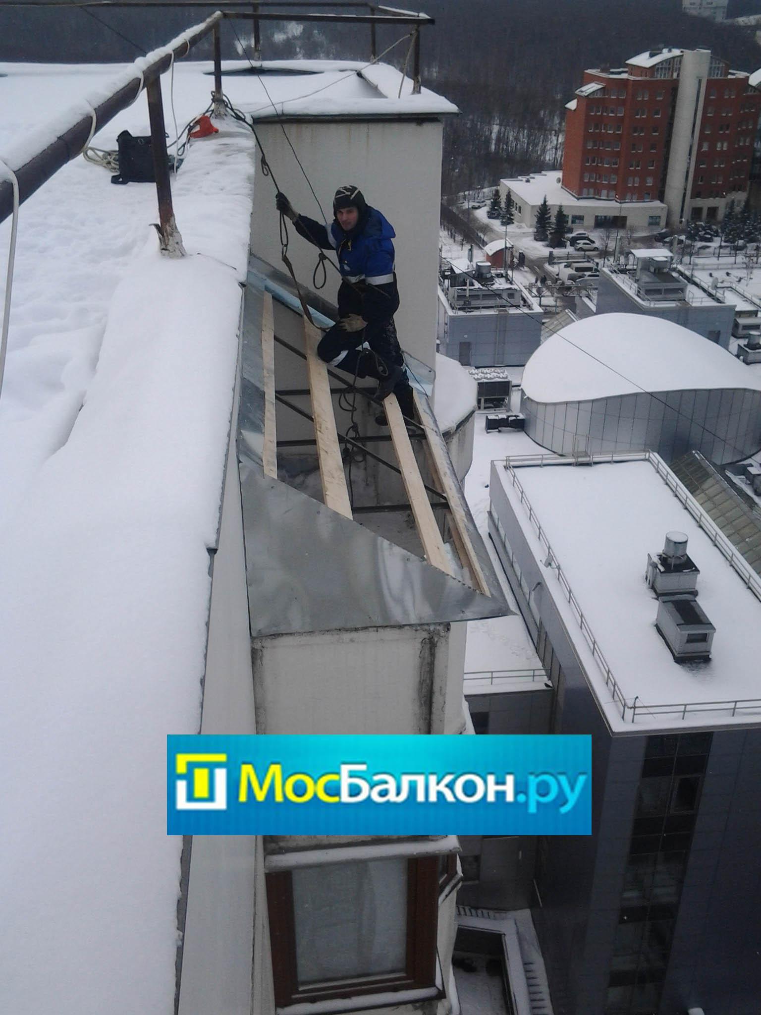 Разрешение на установку крыши на балконе.
