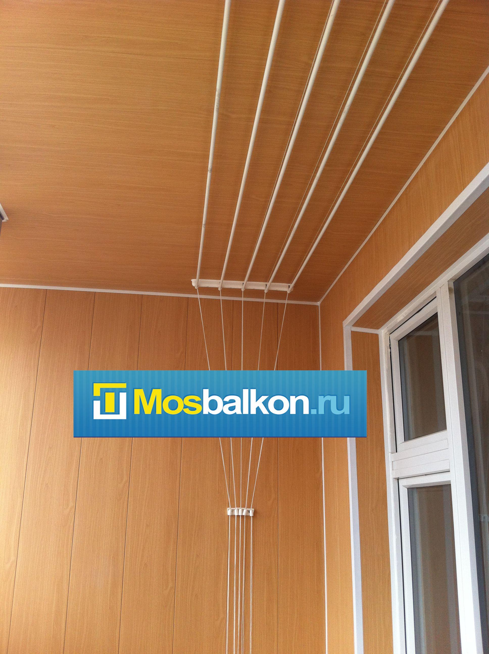 Бельевые сушки для балконов.